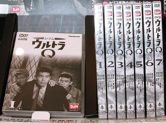 ビーム、「DVD ウルトラQ」全7巻...
