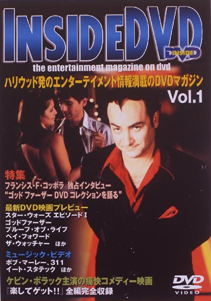 Dvd2 dvd inside dvd for Inside 2007 dvd