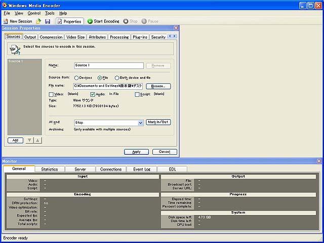 windows media audio v9 1