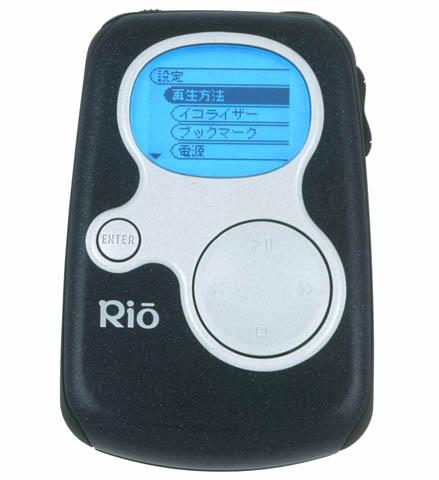 Rio S35s Driver For Mac