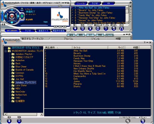 musicmatch jukebox 7.5