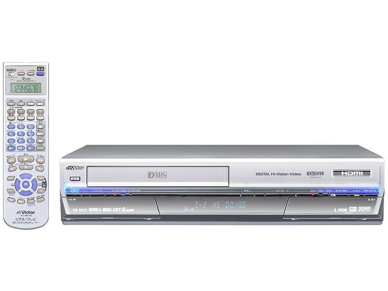 ビクター、HDMI出力端子を搭載したD-VHS
