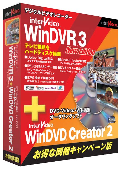 Download Intervideo WinDVD Creator 3. Find free download intervideo windvd