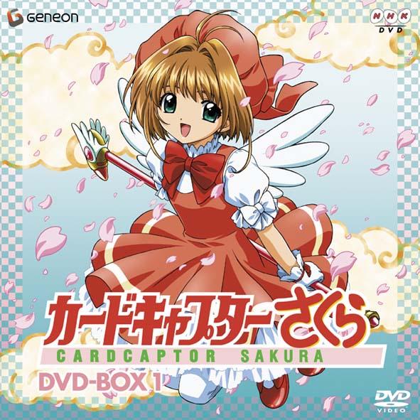 カードキャプターさくら(Card Captor Sakura) Newdvd2