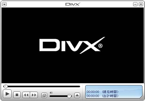 DivX、字幕やチャプタに対応した...