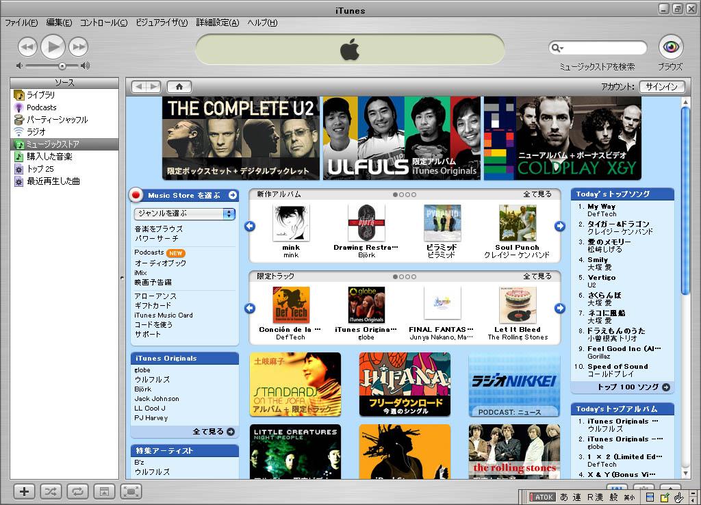 iTunes Music Store関連記事リン...
