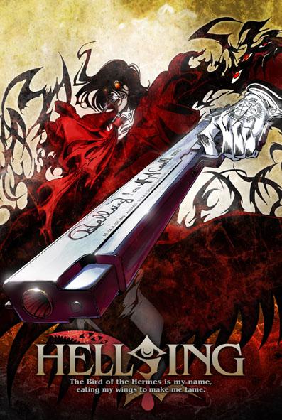 ヘルシング アニメ dvd
