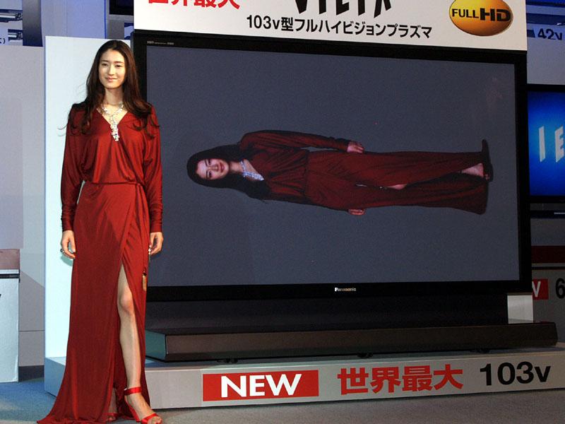 http://av.watch.impress.co.jp/docs/20060719/pana1_04.jpg
