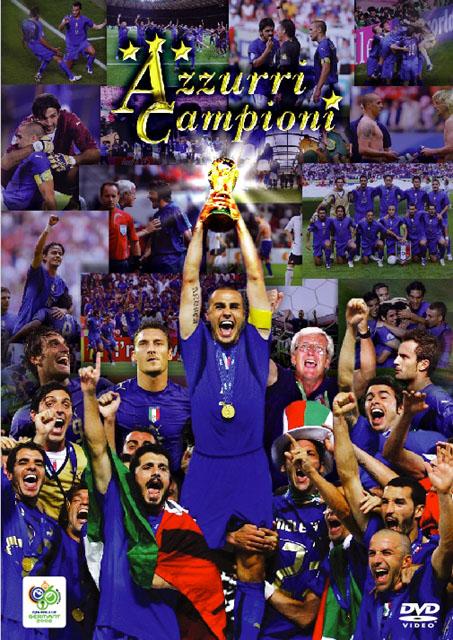 日活、「2006 FIFA ワールドカップ」のHD DVDを3本発売