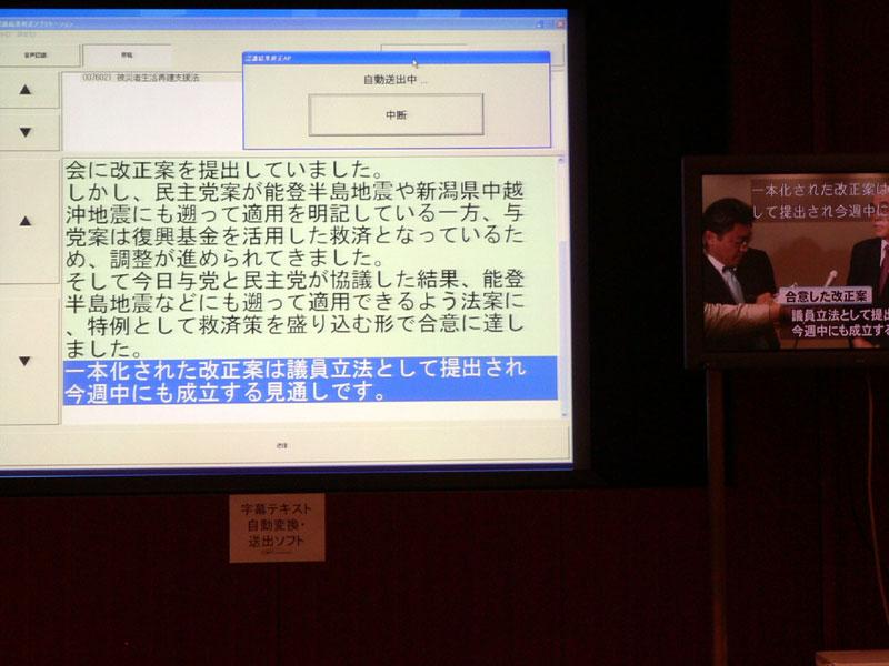 NTT Com、生放送ニュース向け全...
