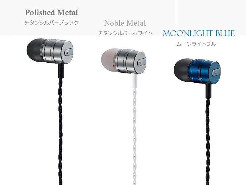 カラーは全3色。左からPoloshed Metal、Noble Metal、Moonlight Blue