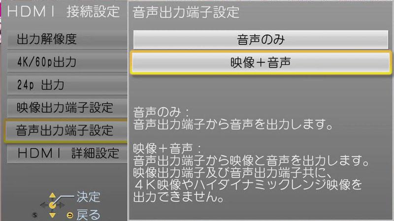 Panasonic ブルーレイDIGA 【ディーガ】 196 [無断転載禁止]©2ch.netYouTube動画>1本 ->画像>76枚