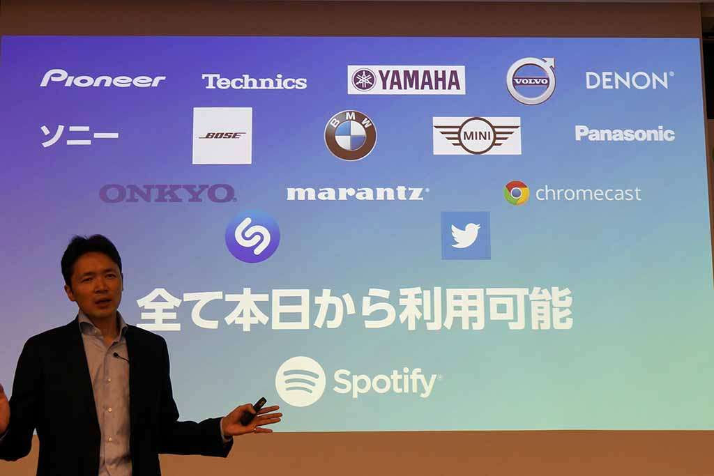Spotify Connectで各社のスピーカーや自動車に対応