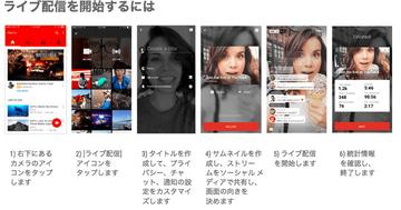 Youtube ライブ 投げ銭