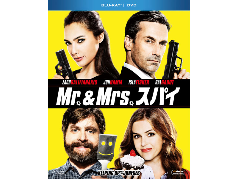 "Mr.&Mrs.スパイ 2枚組ブルーレイ&DVD 初回生産限定<BR><span class=""fnt-70"">(C)2017 Twentieth Century Fox Home Entertainment LLC. All Rights Reserved.</span>"