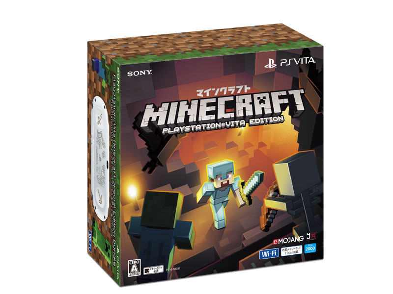 "草ブロック風のオリジナルボックス<BR><span class=""fnt-70"">(C)2017 Mojang AB and Mojang Synergies AB. MINECRAFT is a trademark or registered trademark of Mojang Synergies AB. (C)2017 Sony Interactive Entertainment Inc. All rights reserved. Design and specifications are subject to change without notice</span>"