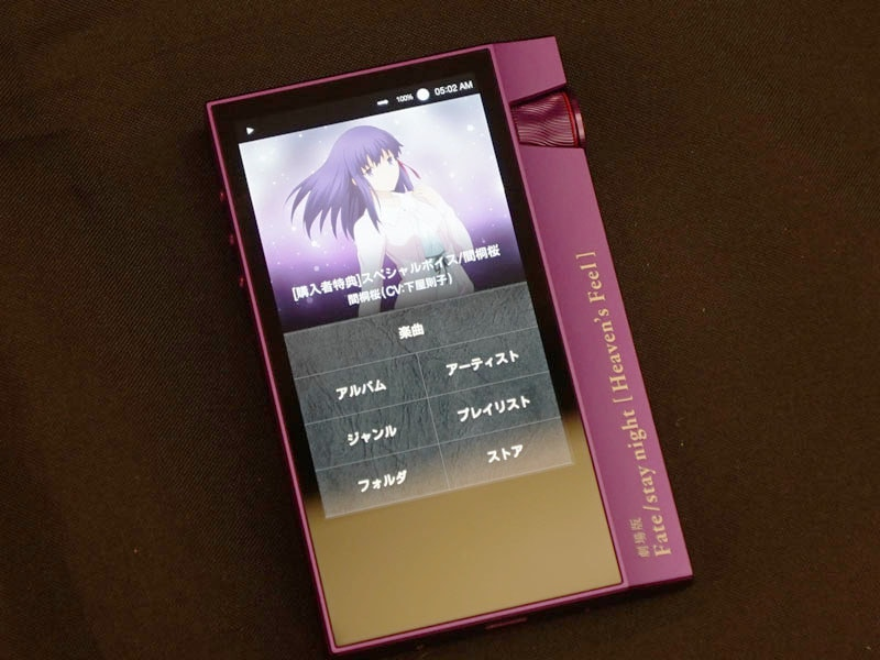 「AK70 MKII 劇場版 Fate/stay night [HF]」