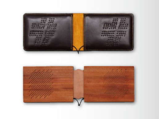 Bookspeaker-Wood(下)と、Bookspeaker-Leather(上)