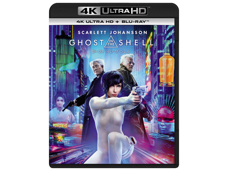 ゴースト・イン・ザ・シェル 4K ULTRA HD + Blu-rayセット<br>(C) 2017 Paramount Pictures and Storyteller Distribution Co., LLC. All Rights Reserved.