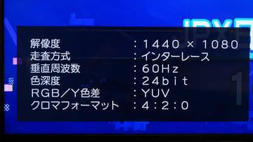 nhk bs1などbs放送の解像度が横1 440ドットに 新4k 8k放送に向け帯域