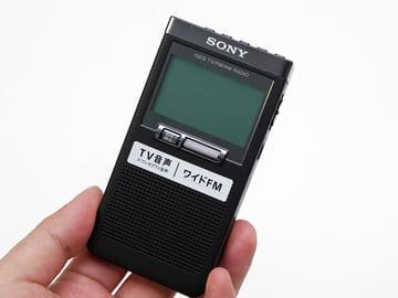 ソニー ポケット ラジオ
