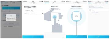 レビュー スマートスピーカー最高の相棒 echoとgoogle home両対応