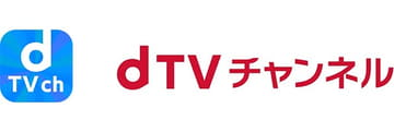 01 s - 30ch見放題で月額780円の「dTVチャンネル」30日開始。