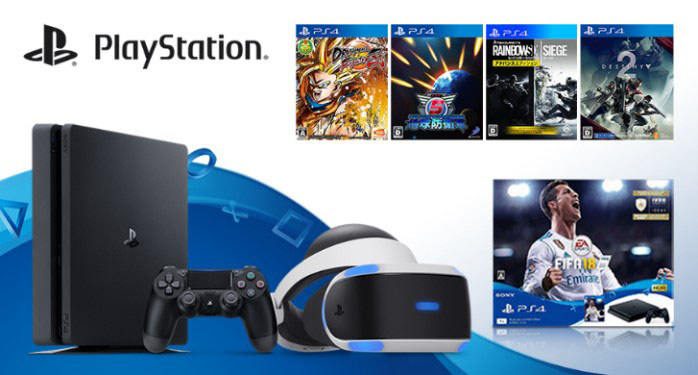 Amazon ゲームセール祭り powered by PlayStation