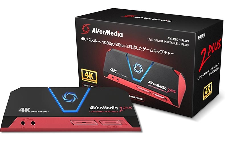 Live Gamer Portable 2 PLUS(AVT-C878 PLUS)