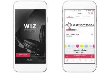 無料 で 音楽 が 聴ける アプリ