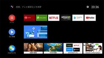 b11 s - 4K放送開始に向けて新型テレビが続々発表