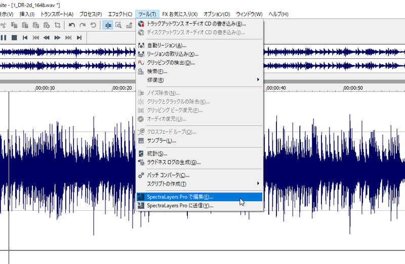 SpectraLayersとSound Forge Pro 12は連携可能