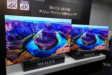 テレビ 液晶 有機 el