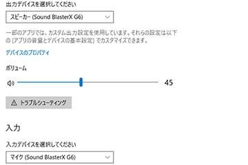 Sound Blasterx G6 Software