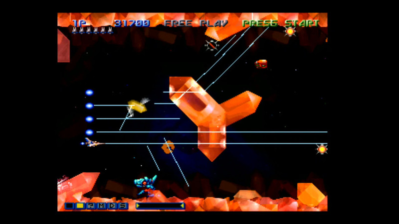 GRADIUS 外伝<br>(C)Konami Digital Entertainment