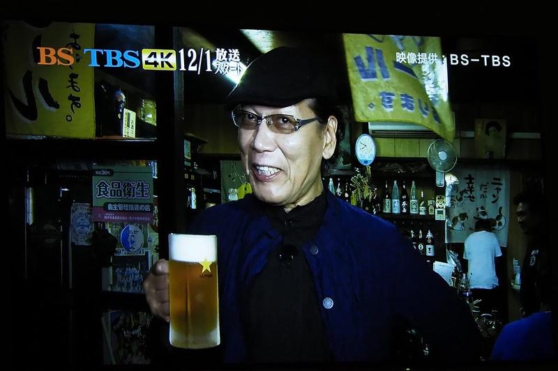 吉田類の酒場放浪記 漆拾九軒目 YouTube動画>4本 ->画像>112枚