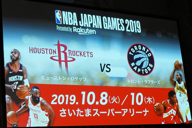 NBA Japan Games 2019 Presented by Rakuten