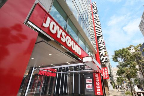 「JOYSOUND 品川港南口店(東京都港区港南2-5-12)」の画像検索結果