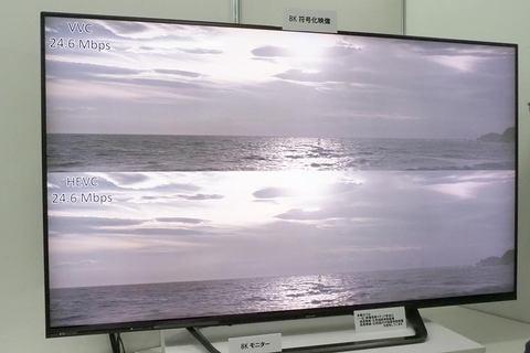 HEVCを30%上回る映像圧縮「VVC」'20年標準化。次世代地上放送に向けNHK研究