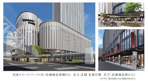 【大阪】今秋開業「ヨドバシ梅田タワー」名称決定。200店舗やホテル併設の新ランドマーク