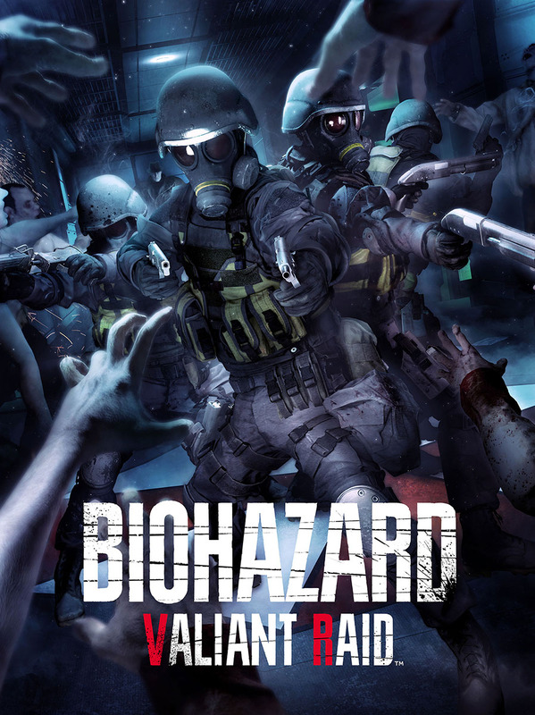 "BIOHAZARD VALIANT RAID<br /><span class=""fnt-70"">(C)CAPCOM CO., LTD. 2019 ALL RIGHTS RESERVED.</span>"