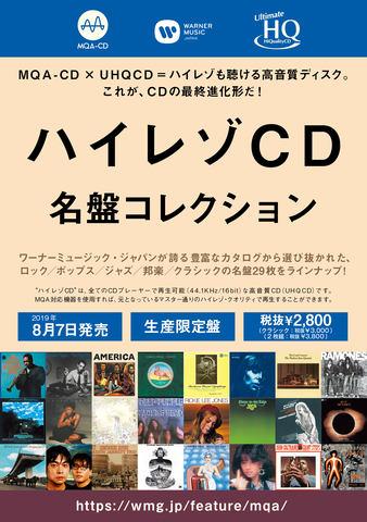 ミュージック ジャパン ユニバーサル EMIミュージック・ジャパン