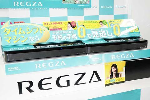 スマホ de レグザ レグザの録画番組を時短で見る!「スマホdeレグザ」を使うためには