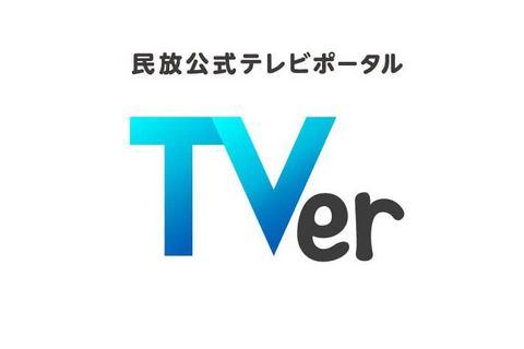 テレビ 今日 番組 nhk の