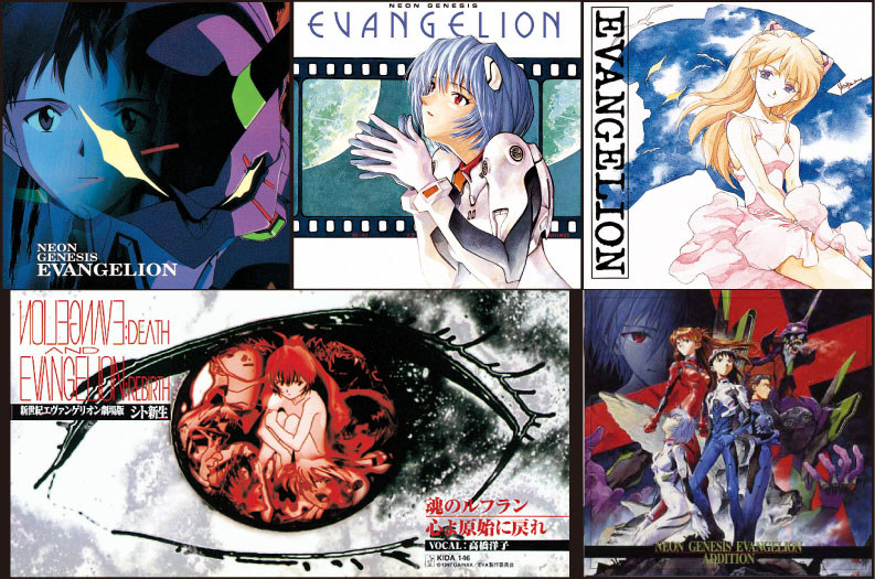 "<span class=""fnt-70"">左上から時計回りに「BAREFOOT IN THE PARK」「NERV」収録:NEON GENESIS EVANGELION ジャケット、「Both of You,Dance Like You Want to Win!」「When I Find Peace of Mind」収録:NEON GENESIS EVANGELION ii、「CHILDHOOD MEMORIES, SHUT AWAY」「Those women longed for the touch of others' lips, and thus invited their kisses.」「Good, or Don't Be.」収録:NEON GENESIS EVANGELION iiiジャケット、オーディオドラマ「終局の続き」(仮題)収録:NEON GENESIS EVANGELION ADDITIONジャケット、「心よ原始に戻れ」収録:魂のルフラン シングル CD ジャケット<br>発売・販売:キングレコード (C)カラー/Project Eva. (C)カラー/EVA 製作委員会</span>"