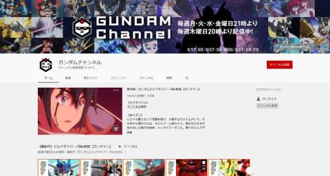 無料 ユーチューブ アニメ Youtubeアニメ無料動画++