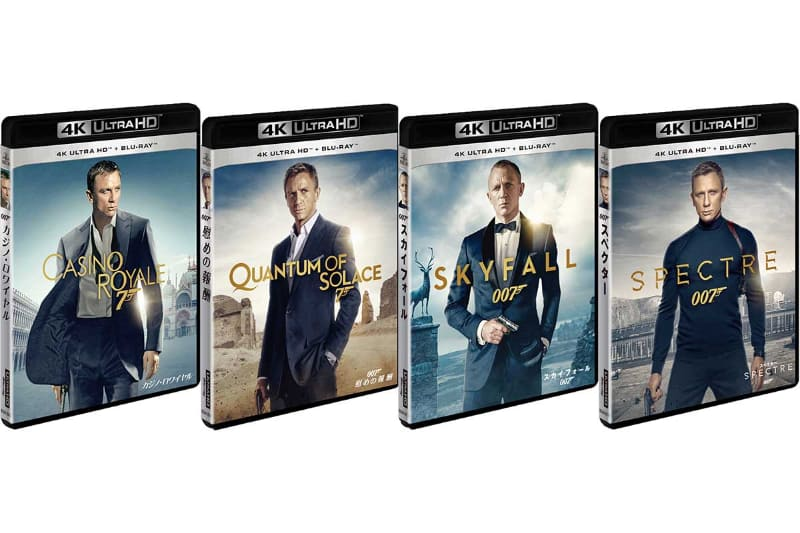 "007シリーズ4作品のUHD BDを単品化して発売。<br><span class=""fnt-70"">JAMES BOND, 007 and related James Bond Indicia (C) 1962-2020 Danjaq, LLC and Metro-Goldwyn-Mayer Studios Inc. SPECTRE, JAMES BOND, 007 and related James Bond Trademarks are trademarks of Danjaq, LLC. All Rights Reserved. (C) 2020 Danjaq LLC and Metro-Goldwyn-Mayer Studios Inc. All Rights Reserved. TWENTIETH CENTURY FOX and associated logos are trademarks of Twentieth Century Fox Film Corporation and its related entities.</span>"