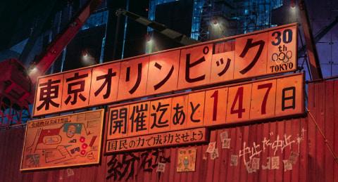 考察 映画akira