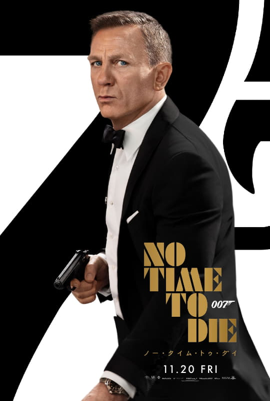 "<span class=""fnt-70"">(C) 2020 Danjaq, LLC and Metro-Goldwyn-Mayer Studios Inc. 007, James Bond and related logos are trademarks of Danjaq, LLC. All rights reserved.</span>"