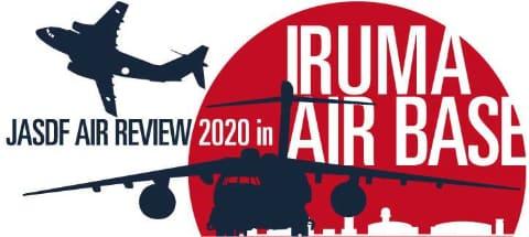 観閲 式 2020 航空
